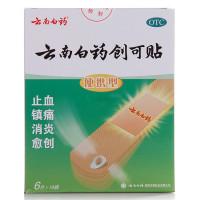云南白药便携型创可贴 6片x18袋创口贴止血镇痛消炎便携