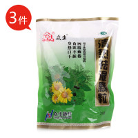 众生 清热祛湿颗粒 10g*20袋 *3件