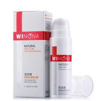 薇诺娜 舒敏保湿修红霜 15g 敏感肌肤 护肤品