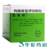 友来特 枸橼酸氢钾钠颗粒 100g(97.1g/100g)