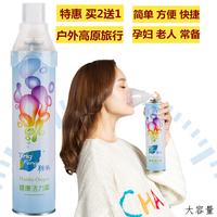 氧气瓶 便携式 高原氧气 孕妇吸氧 老人吸氧 高原反应 每瓶12ml 可配合高原安  红景天 奥默携氧片蓝养片