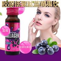 【12盒装】颜如玉胶原蛋白口服液低聚肽蓝莓果饮400ml/盒