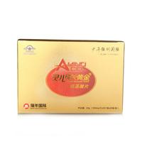 (买1赠1)瑞年灵儿成长黄金R氨基酸片180片/盒