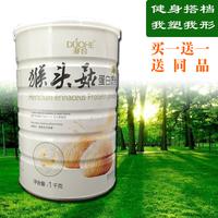 蛋白粉猴头菇蛋白质粉增肥增胖健身瘦人增重乳清蛋白营养粉增肌粉