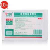 稳健 灭菌纸接触性创面敷贴 5cmx8cm,芯2.2cmx5cm,1S *10件
