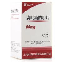 三维 溴吡斯的明片 60mg*60s