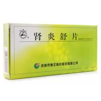 龙潭山 肾炎舒片 0.27g*18片*2板