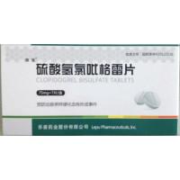 帅信 硫酸氢氯吡格雷片  75mg*7片