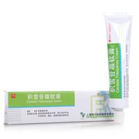 SHYNDEC 积雪苷霜软膏 (10g:0.25g)*30g