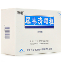 康臣 尿毒清颗粒 无糖型 5g*15袋