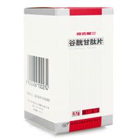 药友 阿拓莫兰 谷胱甘肽片 0.1g*36片