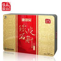 康恩贝 铁皮石斛芝参软胶囊32粒盒装(铁盒)