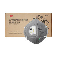 3M 9042V活性炭防颗粒物口罩