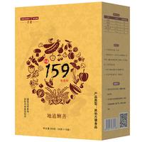 千泉 159素膳粉代餐粉  10袋/盒