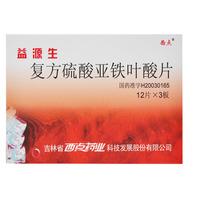 益源生 复方硫酸亚铁叶酸片 50mg*36片