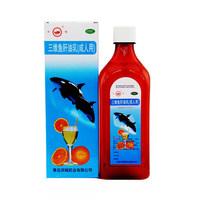 双鲸 三维鱼肝油乳 380ml瓶