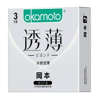 冈本 避孕套超薄冰感透薄3片装原装进口Okamoto