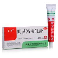 太平 阿昔洛韦乳膏 3%* 20g