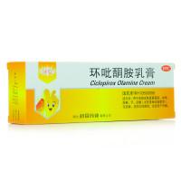 环安 环吡酮胺乳膏 1%*15g