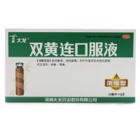 太龙 双黄连口服液 10ml*6支(浓缩型)