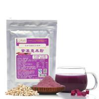 臻之膳 紫薯薏米粉 250g/袋
