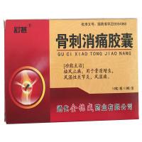 民泰 骨刺消痛胶囊 0.3克×10粒×3板