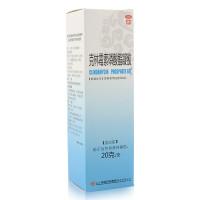 东药 克林霉素磷酸酯凝胶 20克:0.2克