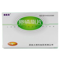 清芝灵 卵磷脂片 0.1g*24片