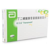 思美泰 丁二磺酸腺苷蛋氨酸肠溶片 0.5g*10片