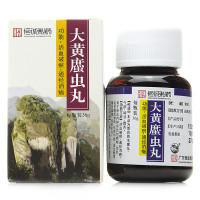 恒诚制药 大黄蜇虫丸 36g
