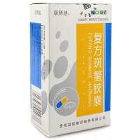 康赛迪 复方斑蝥胶囊 0.25g*60粒