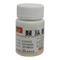 云鹏 猴头菌片 0.25g*100片(糖衣片)