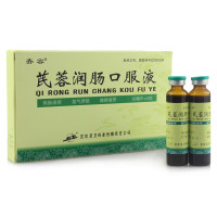 齐容 芪蓉润肠口服液 20ml*6支   北京北卫药业
