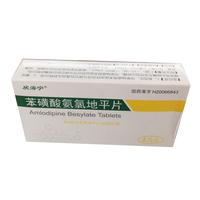 长江 苯磺酸氨氯地平片 5mg*28片