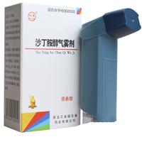 沙丁胺醇氣霧劑(混懸型)14克:20毫克