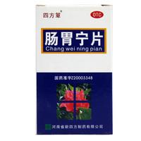 四方箄 肠胃宁片 60片/瓶