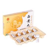 同仁堂 西黄丸 3g/10瓶