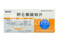 彼迪 阿仑膦酸钠片 10mg*7片