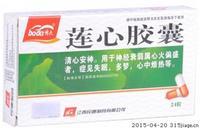 民康 莲心胶囊 0.34g*24粒
