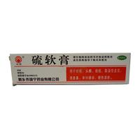 川石 硫软膏 10%*15g