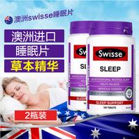 【澳洲进口】swisse褪黑素睡眠片100片/瓶*2瓶装