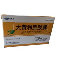重庆  大黄利胆胶囊  0.3g*24粒