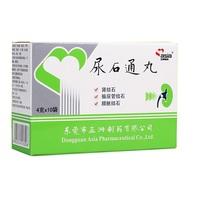 亚洲制药 尿石通丸 4g*10袋