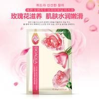 泊泉雅蜂蜜玫瑰 面膜 组合补水植物护理面膜化妆品10贴/盒装