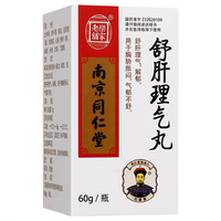 【5瓶】乐家老铺 舒肝理气丸 60g*5瓶