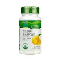 买二送一)百合康牌维生素C含片 1.2g/片*100片/瓶