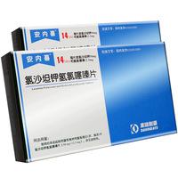安内喜 氯沙坦钾氢氯噻嗪片 14片