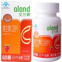 ALAND/艾兰得 维生素C含片 0.65g/片*60片(草莓味)