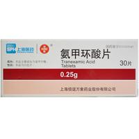 信谊 氨甲环酸片 0.25g*30片