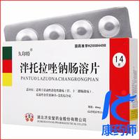 久印特 泮托拉唑钠肠溶片 40mg*14片